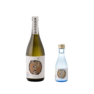 ゲゲゲの夫婦酒 特別純米酒