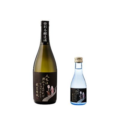 ゲゲゲの夫婦酒 特別本醸造